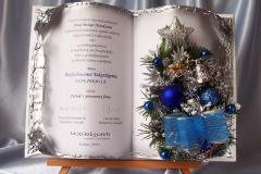Boze Narodzenie 65